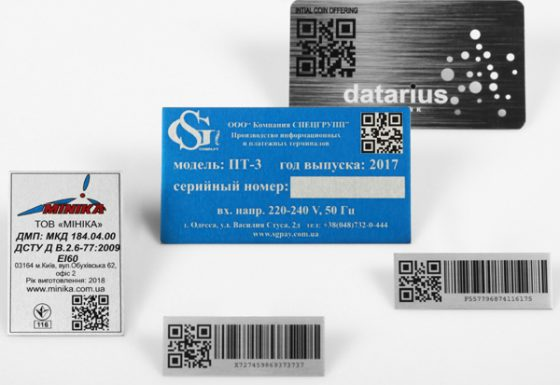 UID/UDI BARCODE LABELS